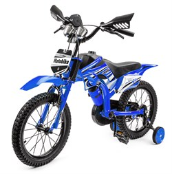 Small Rider Moto Bike
